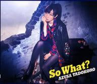 田所あずさ / So What? [Blu-rayDisc付初回限定盤]