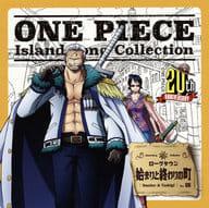 Smoker & Tashigi (CV: Masato Oba & CV: Junko Noda) / The town of the beginning and the end