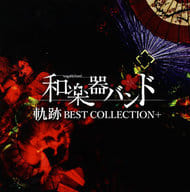 Wagakki instrument band / track BEST COLLECTION + [MUSIC VIDEO board with Blu-ray] (Initial specification)