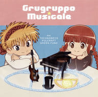 "TV anime ""Maho Shitaruguruguru"" Original Soundtrack"