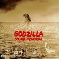 GODZILLA SOUND MEMORIAL