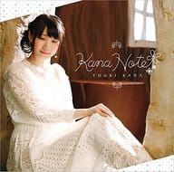 Yuki Kana / Kana Note [First Press Limited Edition]