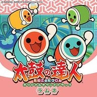 Taiko no Tatsujin Original Soundtrack Ramune