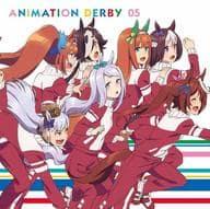 TV ウマ娘 プリティーダービー ANIMATION DERBY 05