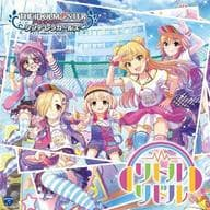 THE IDOLM @ STER CINDERELLA GIRLS STARLIGHT MASTER 20 Little Riddle