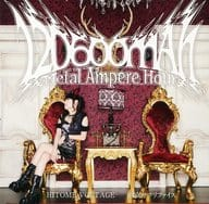 120600mAh-Metal Ampere Hour- / HITOME VOLTAGE/幽玄サクリファイス