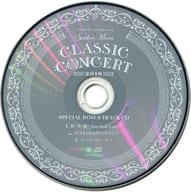 美少女戦士セーラームーン Classic Concert 2018 メーカー特典スペシャルボーナストラックCD