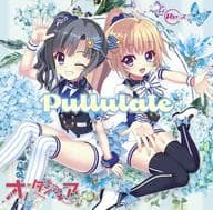 """Ortancia / """"Re: Stage!"""" Ortonsia 1st album Pullulate [Blu-ray included] First edition Limited Edition]"""