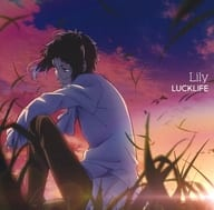 "Luck Life / Lily [Anime Edition]-TV Anime ""Bungo Stray Dogs"" 3rd Season ED Theme"
