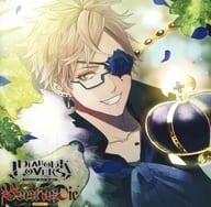 Drama CD DIABOLIK LOVERS de S blood-sucking CD Tsukinami & Kino Born To Die Vol. 2 Tsukinami Shin (CV: Morikubo Shotaro)