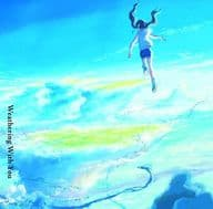 "RADWIMPS / The Weather Child-Theatrical Edition ""The Weather Child"" Play Song"