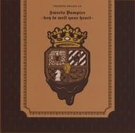寿嶺二(CV.森久保祥太郎) トレーディングドラマCD「Sweets Vampire -key to melt your heart-」