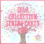 THE IDOLM@STER SHINY COLORS SOLO COLLECTION -SPRING PARTY 2020-