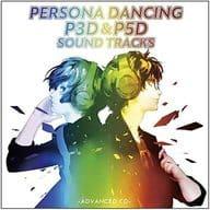 「ペルソナダンシング「P3D」&「P5D」」サウンドトラック-ADVANCED CD-[通常盤]