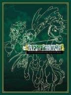 テイルズ オブ ファンタジア 20thアニバーサリーサウンドBOX
