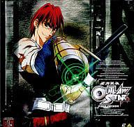 Hoshi Martial Armor Outlaw Star 1