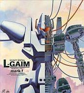 重戦機エルガイム メモリアルBOX Mark-1<7枚組 第1-26話>