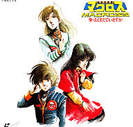 Macross Do You Remember the Super Dimension Fortress