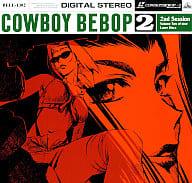 Cowboy Bebop 2
