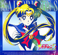 Sailor MoonS 1