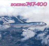 All of Boeing 747-400 - Hi Tech Jumbo Dash 400