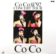 CoCo / Summer '92 Concert Tour