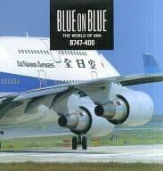 All-sky world Blue on Blue-B747-400