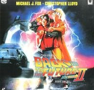 Back to the Future PART 2 ('89 US)