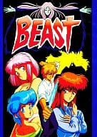 BEAST ~淫獣の館~