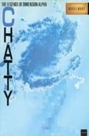 CHATTY(シャティ)