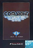 COMSIGHT (コムサイト)