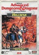 Dungeons & Dragons HILLSFAR