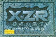 X・Z・R エグザイル(状態:説明書状態難)