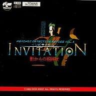 PSYCHIC DETECTIVE SERIES Vol.1「INVITATION(インビテーション) 影からの招待状」