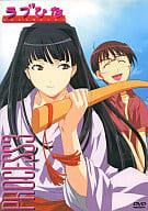 Love Hina PROCESS 3 [Regular Edition]