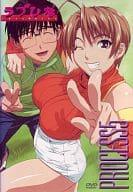 Love Hina PROCESS 5 [Regular Edition]