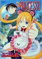 Love Hina PROCESS 6 [Regular Edition]