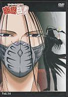 Yu Yu Hakusho Vol.14
