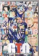アニメ GTO Vol.2