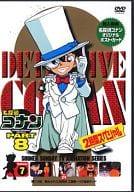 Detective Conan -PART 8- (7) [Final Volume]