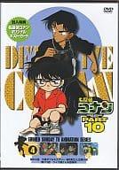 Detective Conan PART 10 (4)