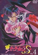 Sailor MoonS Vol.4