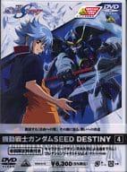 Mobile Suit Gundam SEED DESTINY 4