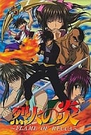 Flame of Fire -FLAME OF RECCA- DVD Box 2