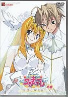 Princess of the World Warrior Bride of the Star Relic Chapter 6 [Limited Edition]