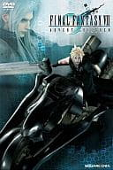 FINAL FANTASY VII ADVENT CHILDREN [First time limited luxury package specification]