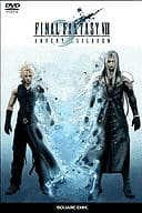 FINAL FANTASY VII ADVENT CHILDREN [Regular Edition]