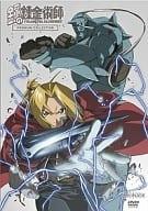 Fullmetal Alchemist PREMIUM COLLECTION