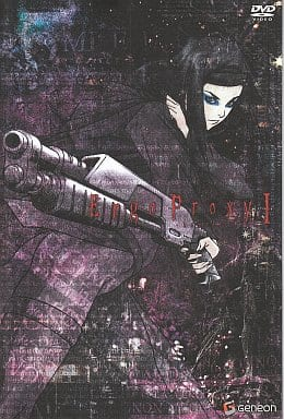 Ergo Proxy 1 [Regular Edition]