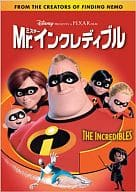 The Walt Disney Company / Mr. Incredibles